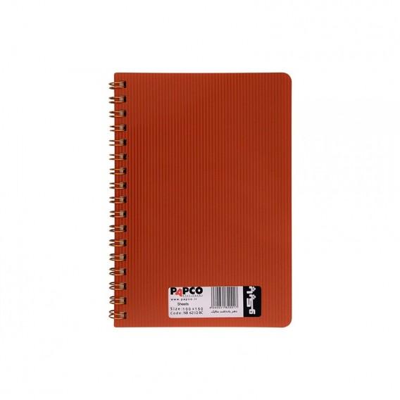 دفتر یادداشت سیمی طلایی 621 پاپکو مدل NB-621-2BC
