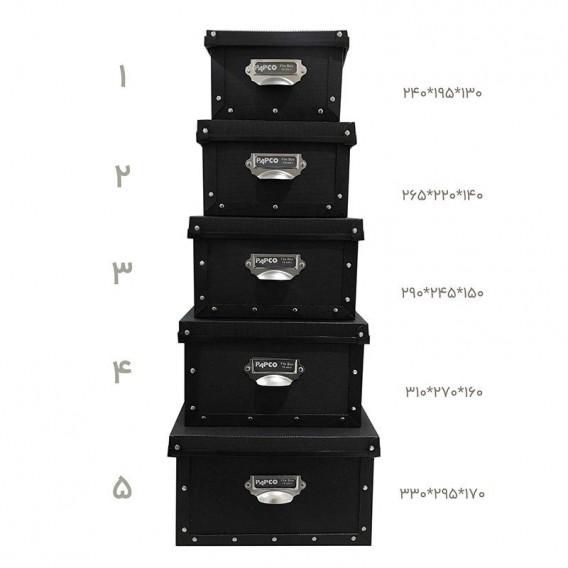جعبه بایگانی 5 عددی پاپکو مدل FB-440(1-5)
