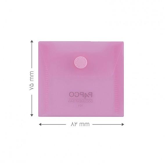 پاکت دکمه دار شفاف 82-75 پاپکو مدل 101T