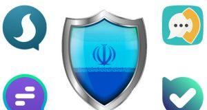 امنیت پیام رسان های ایرانی