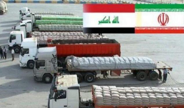 بازار بزرگ عراق برای کالای ایرانی